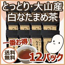 なったんのなたまめっ茶 12パックセット